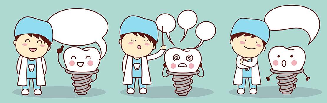 歯医者とインプラント